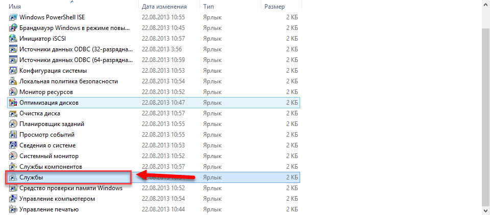 Типичные ошибки NVIDIA GeForce Experience и пути их исправления